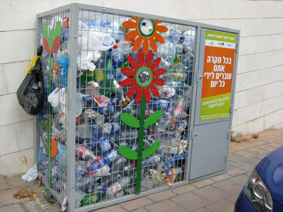 full recycle can