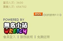 2008-05-17_232958