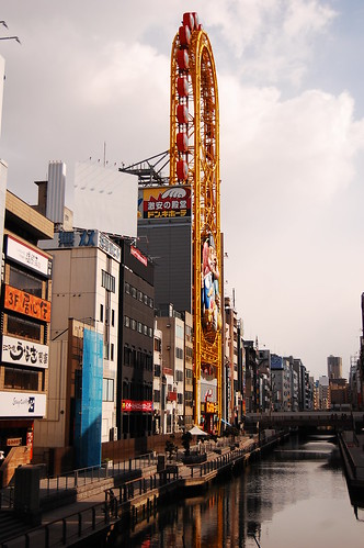 Sunset in Dōtonbori ( 道頓堀 )