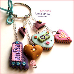 Multi Blessings Polymer Clay Keychain/Charm (Iris Mishly) Tags: ceramica art mobile cane arcoiris pen israel beads keychain hand heart handmade jewelry charm pillow polymerclay fimo clay canes bead handcrafted pens custom decor magnet charms hanger classes polymer millefiori embelishment arcila ceramicaplastica irismishly   polimerica customorder arcillapolymerica