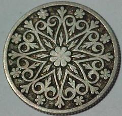 1871 Quarter Hex design (Reverse)