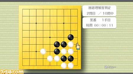 igo (4).jpg