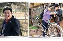 Pastor Bike (Praying for Lions) Tags: bike bicycle christ prayer pray jail olympics humanrights pastor arrest evangelism persecution revival evangelist intercession 2008olympics undergroundchurch votm voiceofthemartyrs prayforchina pastorbike chinaaid unregisteredchurch prayerband