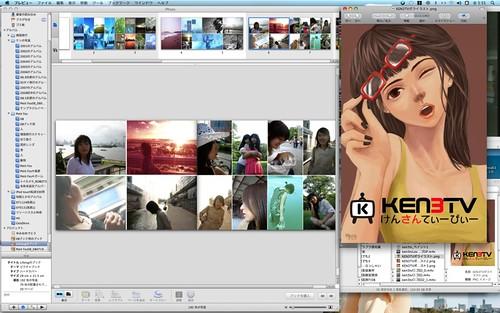 ken3tviPhoto_001