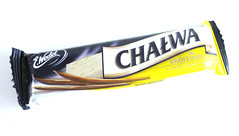 E.Wedel Chaewa Vanilla