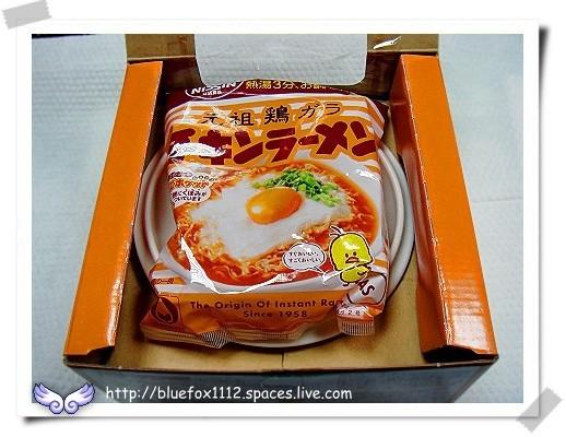 080220日清元祖雞  汁速食麵禮盒03