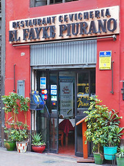 Outside El Fayke Piurano