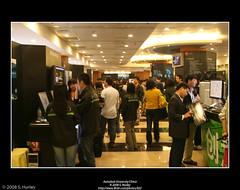 Autodesk University China