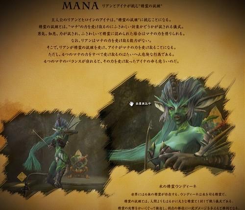 kizuna (2).jpg