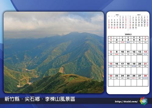 2009_calendar_02