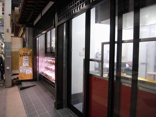 もちいどの精肉店『おかにし』-01