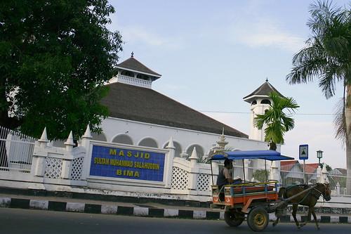 Masjid Sultan Muhammad Salahuddin