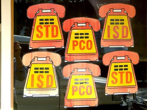 STD PCO ISD