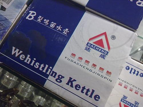 Wehistle if you're beloiling!