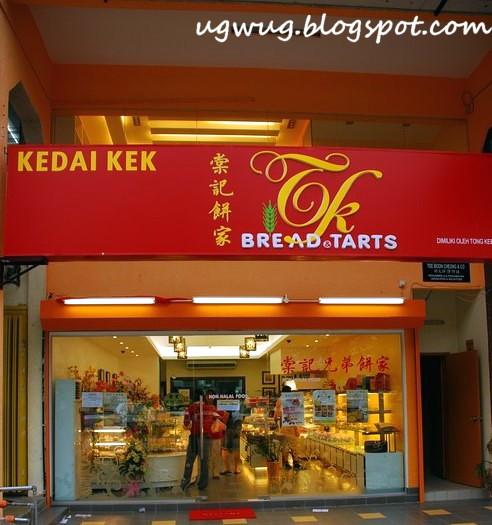 Tong Kee TK Bread & Tarts