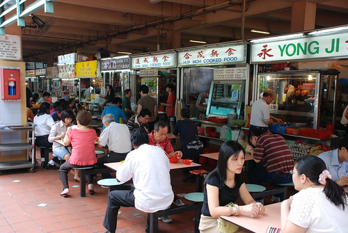 Singaporean Hawker Centre