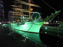 Nippon-maru ISO 64