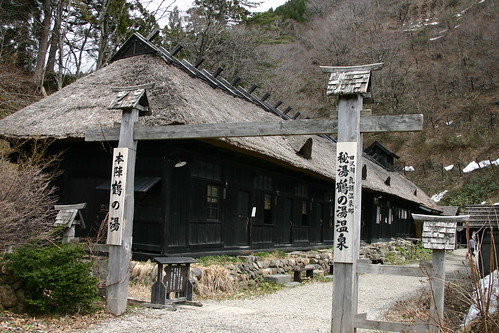 Entryway into the onsen