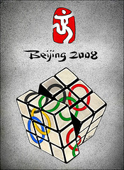Beijing 2008, Find the Solution (Ben Heine) Tags: china colors sport bronze silver logo greek gold freedom media politics medal tibet flame torch athletes press beijing2008 humanrights dalailama jeuxolympiques chine censure rubikscube olympicgames sportsmanship rubix cassette benheine mikewootton politicize coloredcircles