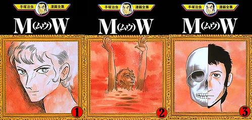 080603 - 慶祝今年是漫畫之神手塚治虫的80歲冥誕,恐怖獵奇作品『MW』確定2009年登上大銀幕
