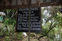 p1010082 (tartdotnet) Tags: laos luangprabang banpakou