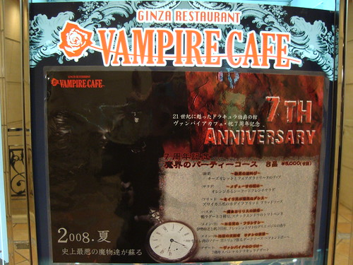 Vamire Cafe