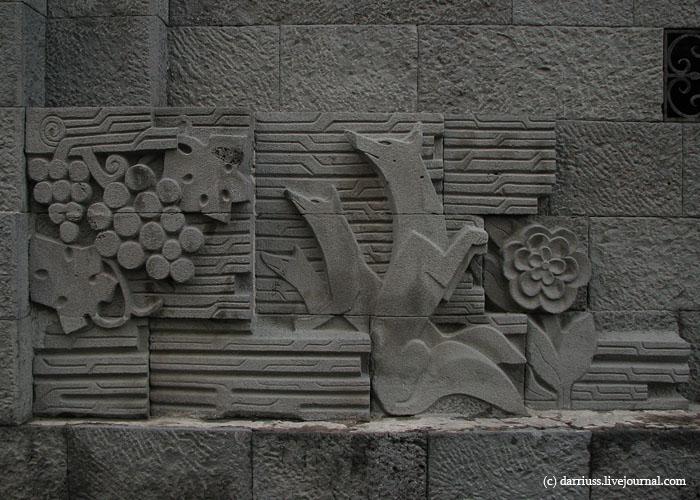 yerevan_175