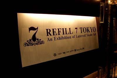 Refill Seven / Tokyo / Tower Records  07