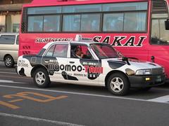 Moomoo Taxi