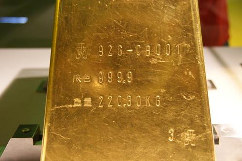 220 Kg pure gold brick