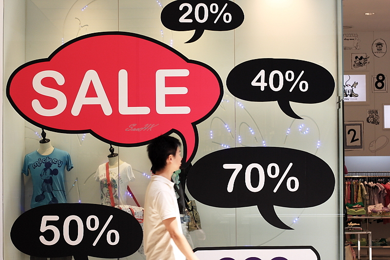 I say Sales Time in Malaysia