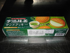Mitsuwa Marketplace: Furuta - Uji matcha cookie box