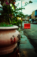Feng Shui (22430034) (Fadzly @ Shutterhack) Tags: china street travel vacation holiday hot film nature analog asian town photo asia superia chinese culture photojournalism documentary malaysia tropical tropic fujifilm restoration kuala analogue kampung cina asean terengganu equator dorp humid wetzlar aldeia mys  unprocessed  aldea   maleisi     sooc  leicar6  rsystem shutterhack    leicasummicronr35mmf2e55