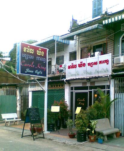 Carole King Jazz Café - Phnom Penh, Cambodia
