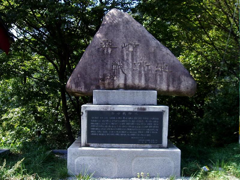 Ichi War Memorial(2)