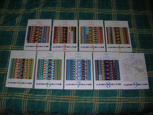 Collection de Kanon 2911579665_e93809bf3b