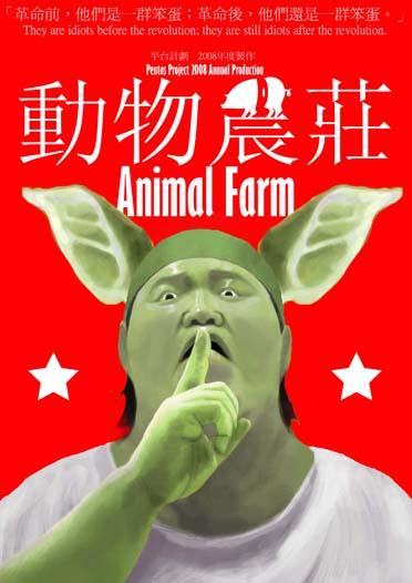 poster_green_revolution