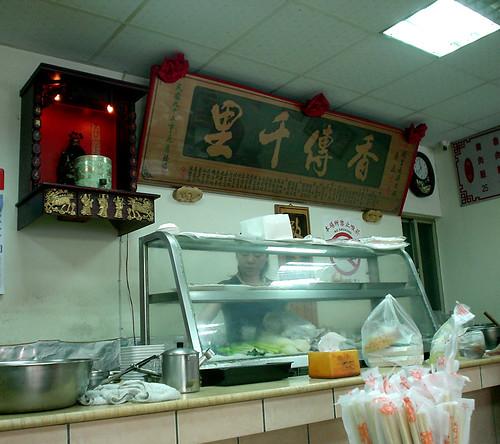 35.劉里長雞肉飯