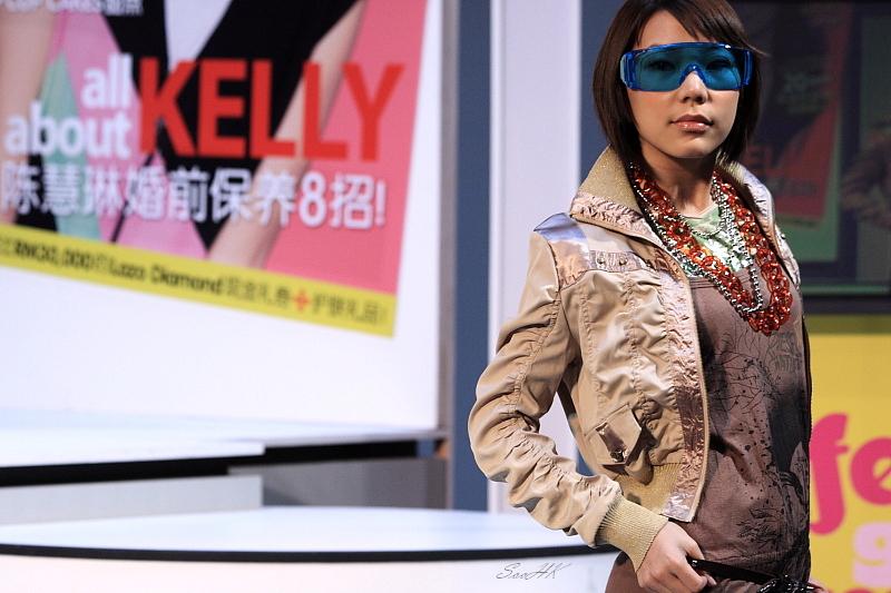 IFeel Girl Search @ Sungai Wang KL, Malaysia (Fashion Show)