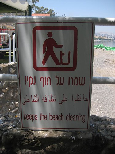 Israel Signs