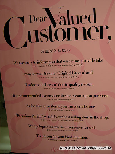 Weird poster asking customers to consume the ice cream immediately upon purchase