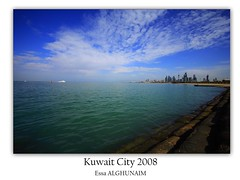 Kuwait City.. from jebla ! (E AlGhunaim) Tags: city sea lake beauty rain munich one bahrain sand dubai desert geneva secret contest cigar kuwait evian essa qatar gullwing cohiba bfh excapture jebla alghunaim
