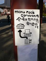 mona rock caravan