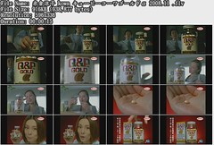 米倉涼子 kowa キューピーコーワゴールドα 2008.11