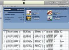 iTunes12DaysKaraoke