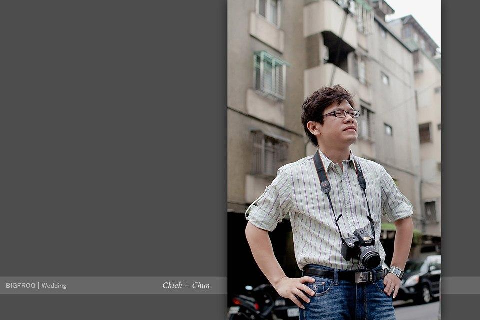 Chieh+Chun-016
