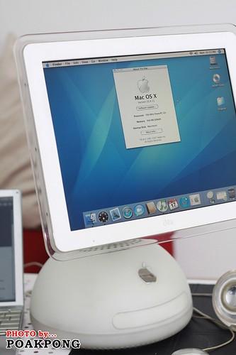 """iMac G4 700MHz 15"""" #2002"""