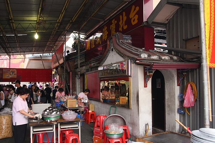 霞海城隍廟026