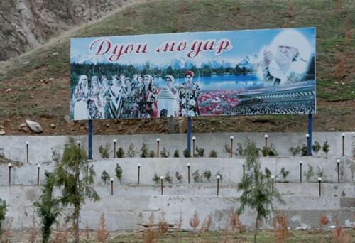 Dushanbe-12-140