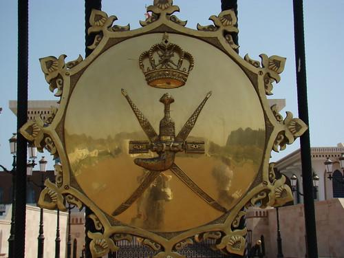 armoierie du sultanat d'Oman